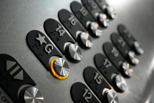 贵州奥的斯电梯